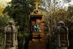 UD-Altar
